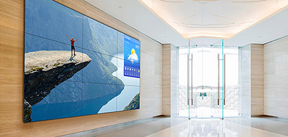 Video wall_corporate building